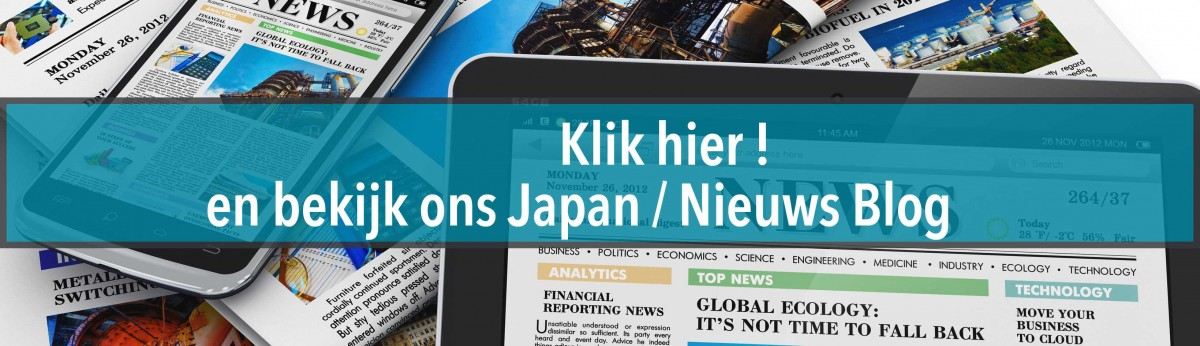 japan-nieuws blog-vijvercentrum de scheper